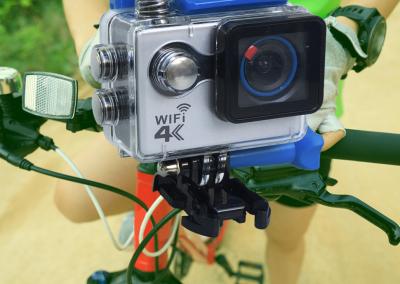 My Fun Camera